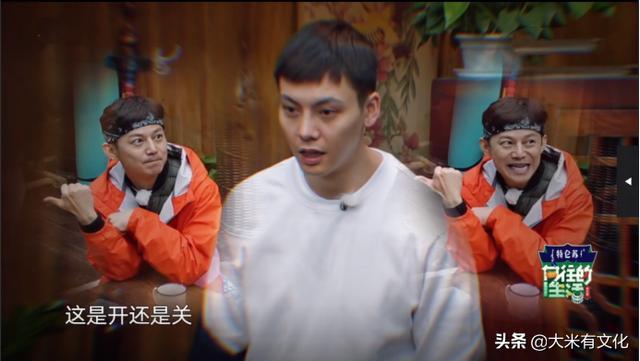 盘点2019爆笑综艺名场面,绝不仅仅只是让你笑掉大牙那么简单
