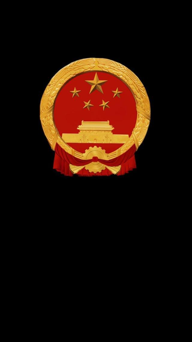 荣耀息屏显示国徽怎么弄?