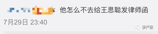 潘玮柏官宣结婚,变成网红共享经济悬疑剧?