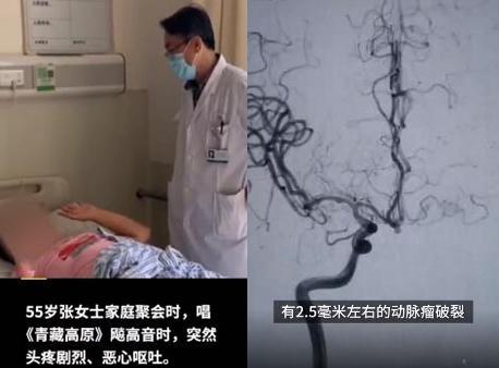 家庭聚会上55岁阿姨献唱《青藏高原》,飚高音飚吐了,当场送医