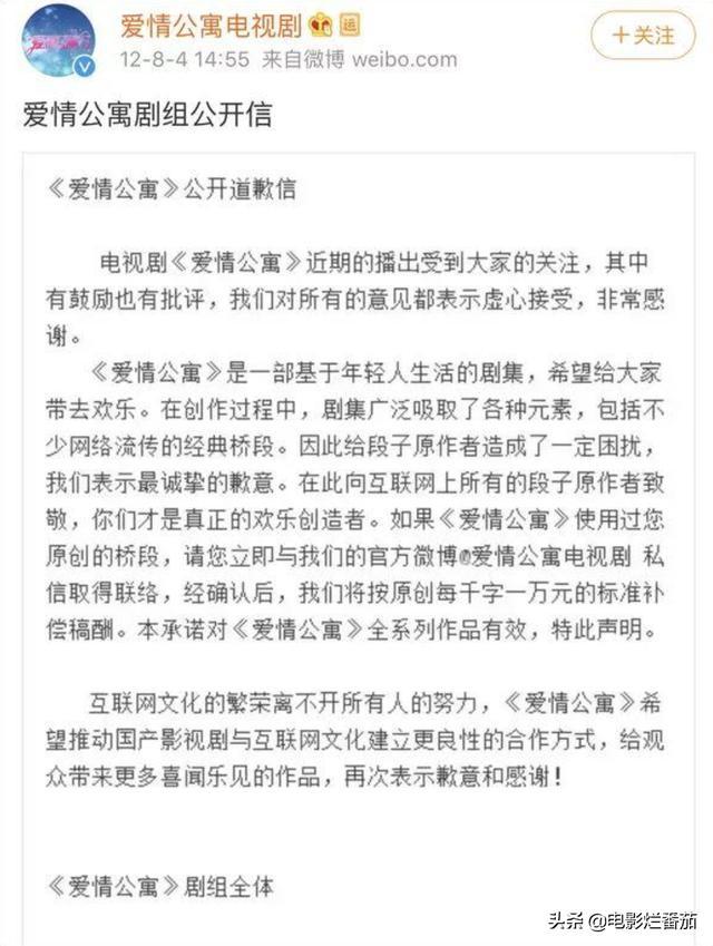 """王自健懵了!今晚80后""""段子天才""""赖宝去世,39岁早逝令人心疼"""
