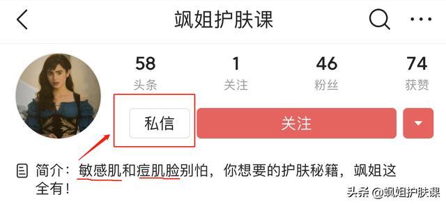 《三十而已》钟晓阳和钟晓芹组甜蜜cp,结局会在一起了吗?