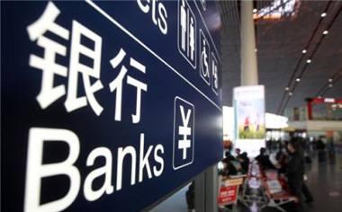 银行网点流程(平安银行信用卡网点激活流程)
