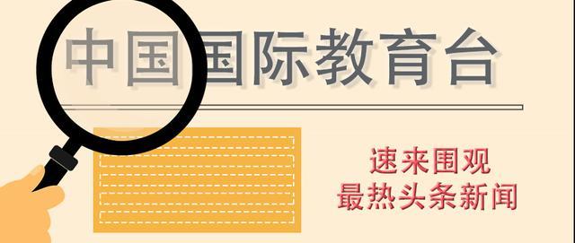 浙大犯强奸罪学生被开除学籍,浙江大学深夜通告