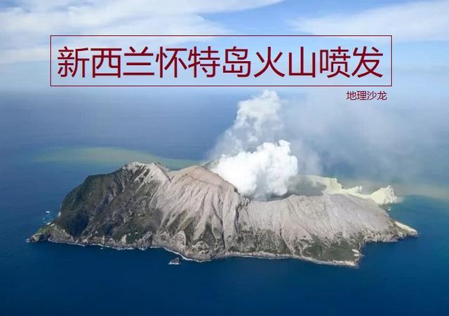 世界上的火山、地震,大多发生在什么地方