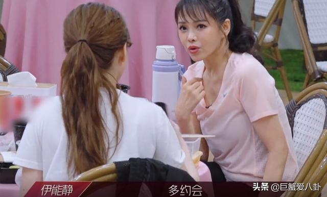 蓝盈莹说喜欢引领她的男人,伊能静表情微妙,张雨绮不想当媒人