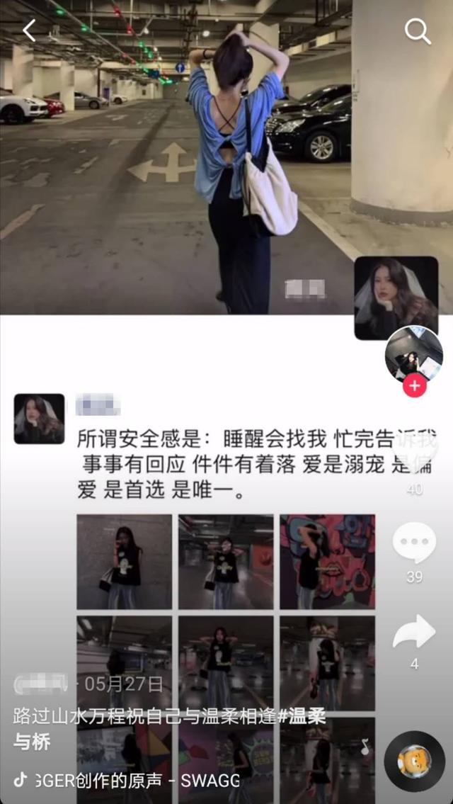 南京失联25天女大学生确认遇害 被男友伙同他人杀害并埋尸