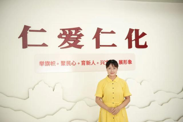 仁爱仁化:创建全国县级文明城市新时代文明实践在行动-文化馆篇