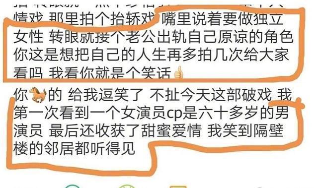 """佟丽娅辞演《三十而已》:错失""""顾佳""""的背后,有她最心虚的一面"""