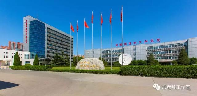 中国有哪些招收环境工程研究生的研究院