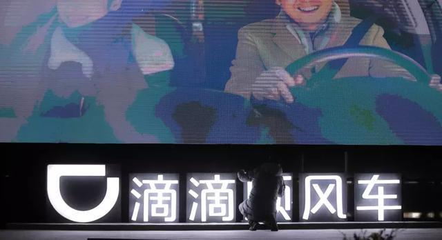 天津拼车市场拼车软件哪一款好用?哪位大神推荐一下谢谢