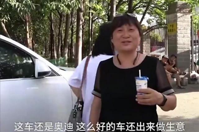 地摊经济太火了 80后辣妈开奥迪摆摊卖凉皮