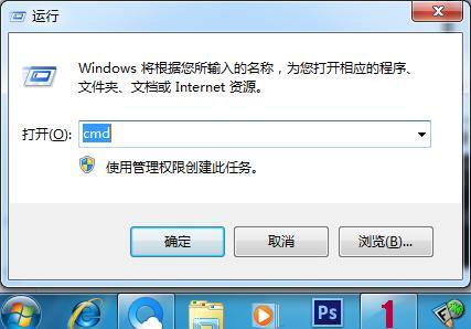 电脑xp系统宽带连接显示不可用是怎么回事