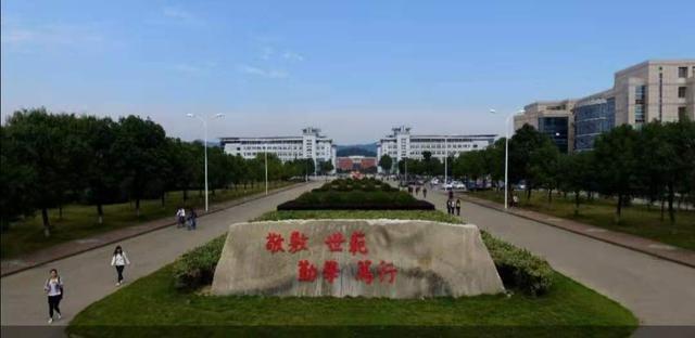 安庆师范大学怎么样