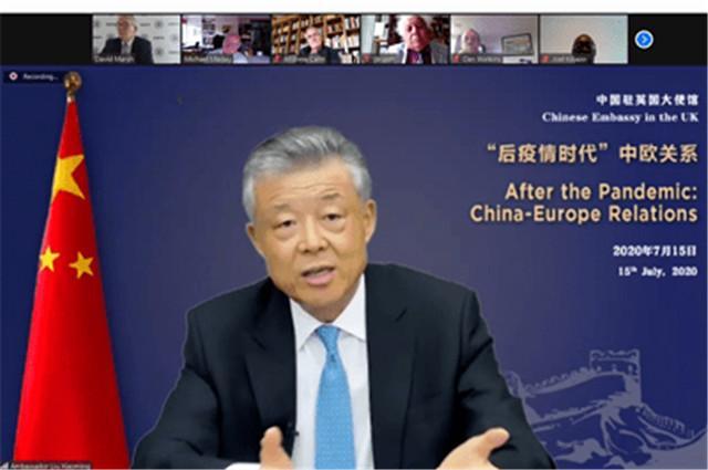 """别低估中国决心!刘晓明火力全开,令连抛尖锐问题的BBC""""哑火"""""""