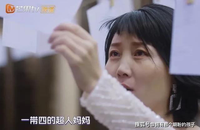 戚薇、虞书欣吐槽公司P图,艺人照片同质化现象严重