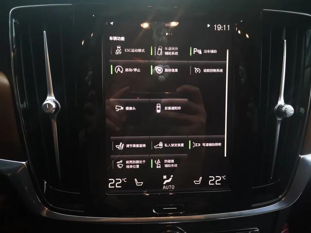 太值了!30万喜提准新沃尔沃S90,一下比新车省了大几万