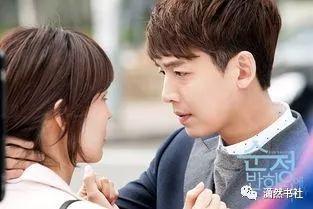 《都挺好》原生家庭的伤,韩剧《陷入纯情》早就给出答案能治愈人