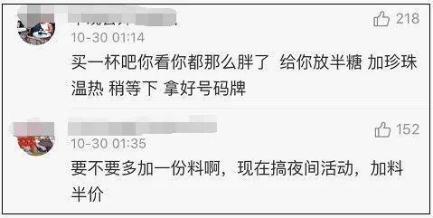 """""""用意念吃火锅""""火了!万万没想到,这段聊天记录引发网友强烈共鸣"""