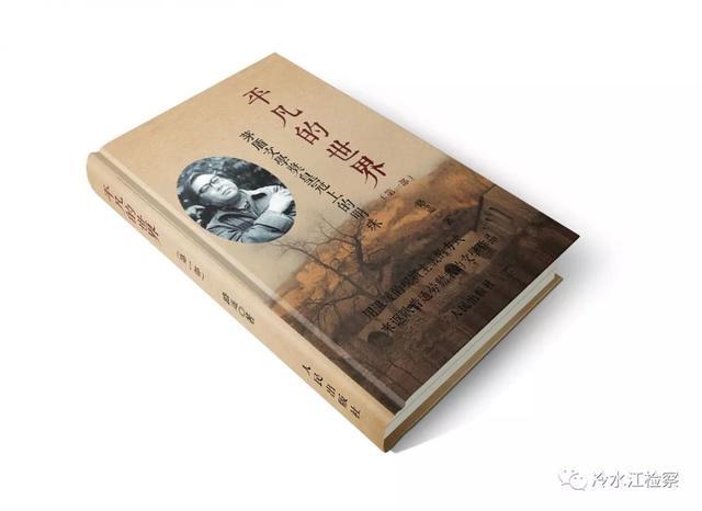 长篇小说平凡的世界读后感作文600字第2篇图片