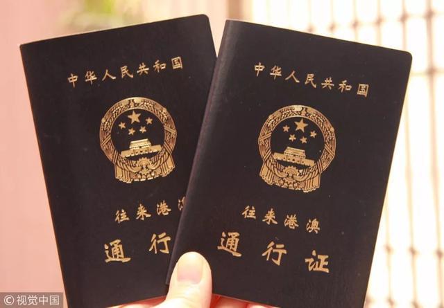 在贵阳能办去韩国的签证么