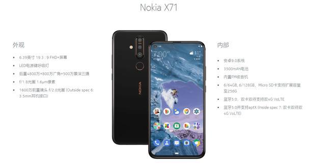 诺基亚今年还有手机要发布,但是并没有国行