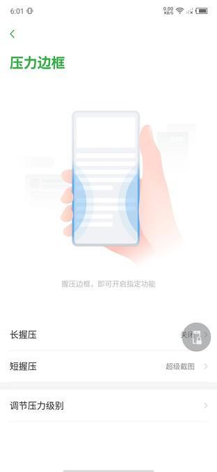 显示屏增大却更没法用,手机页面互动该出路在哪里