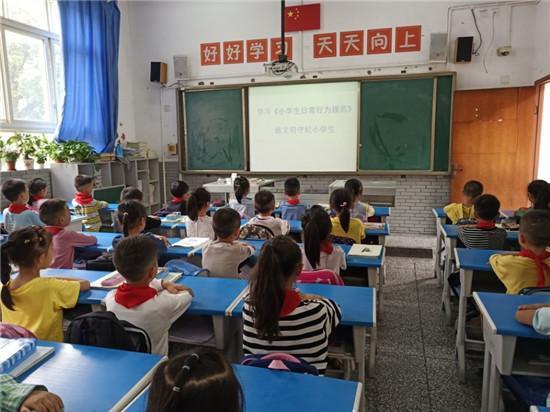 小学生日常行为规范心得体会与故事作文400字