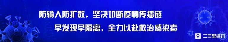 中国电信遥控器怎么选择电视打开