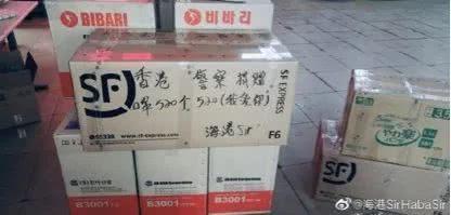 港警为武汉医院捐口罩,却被支持香港医护人员罢工的网友辱骂