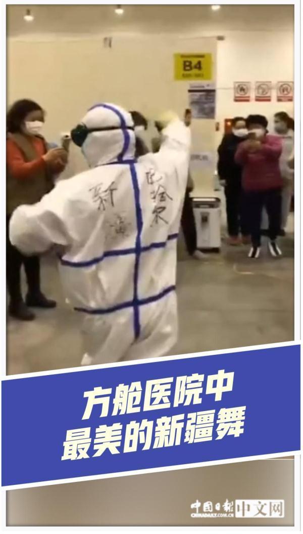 """泪目白衣天使""""战役""""感人瞬间"""