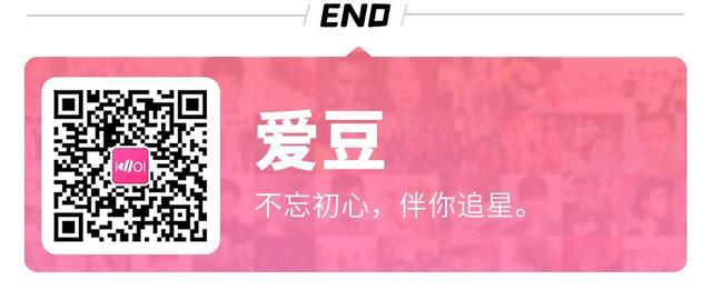 李易峰、杨幂杂志封面解锁;宋茜、刘雨昕代言官宣;黄子韬官宣加盟《说唱新世代》;《720潮流主理人》《密室大逃脱》等综艺上线
