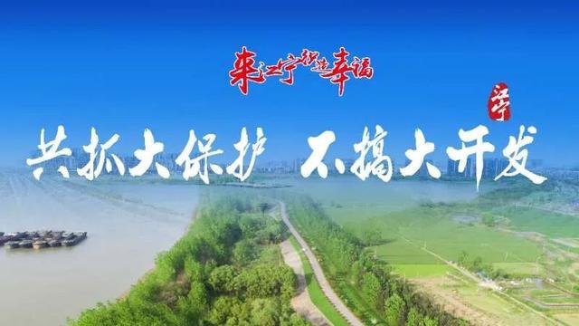 """长江全面禁渔!请""""退出江湖"""" !"""