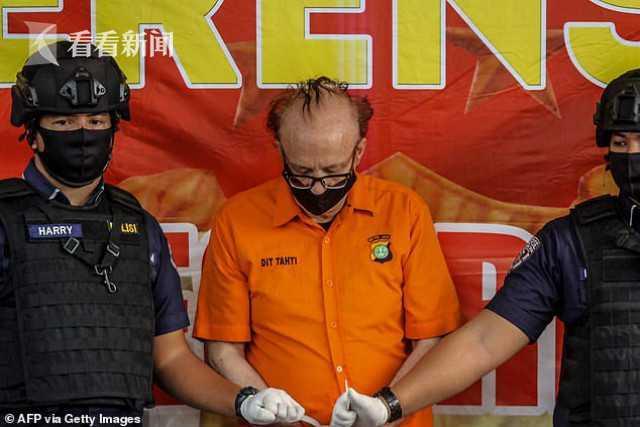 法国恋童癖患者猥亵300多名儿童在印尼被判死刑