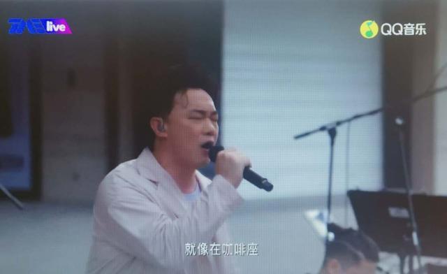 700万人因你而早起 陈奕迅线上慈善演唱会开唱