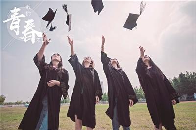 创意毕业照定格最美瞬间