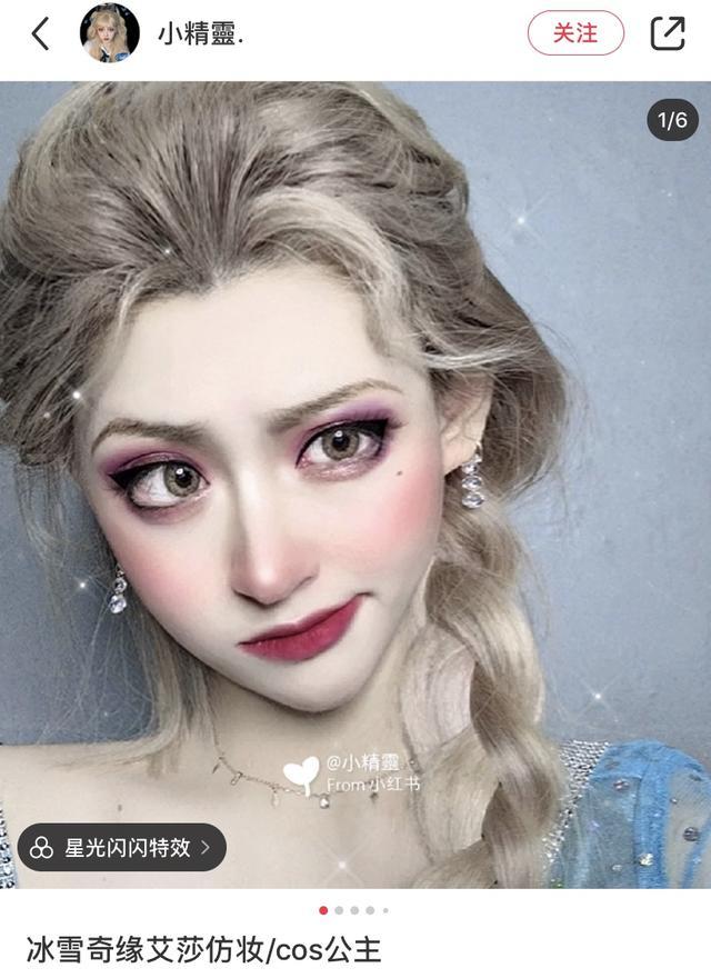 2020年,为什么大家都想扮成迪士尼在逃公主?