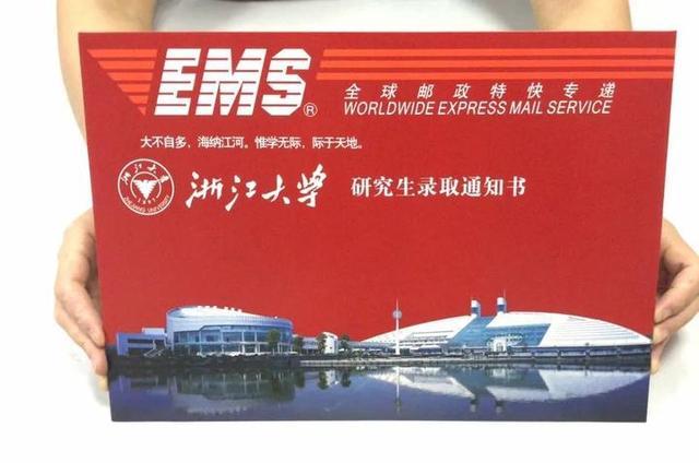 浙江大学校徽的含义