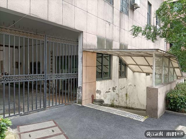 杭州女子离奇失踪|警方小区挨家挨户搜索无果,一图梳理关键时间线