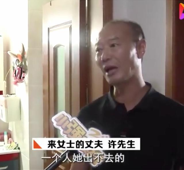 """杭州""""家中走失案""""前后:消失19天的妻子与最终被锁定的丈夫"""
