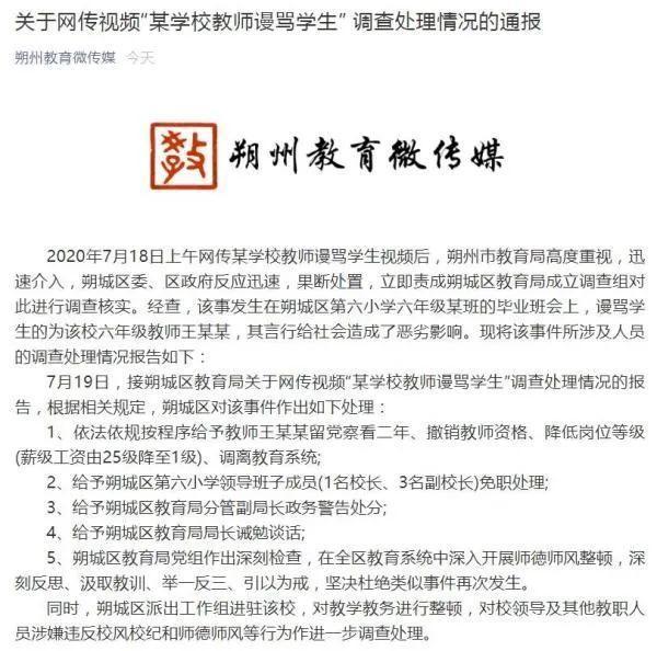 美国疾控中心:纽约流行毒株与中国毫无关系【看世界·新闻早知道】