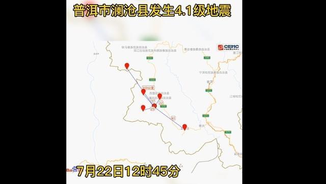 普洱又地震了,好难过。想问一下云南省临沧市属于地震频发地段吗?临沧市地震史有木有?