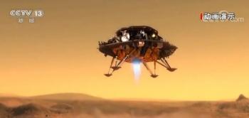 """我国首次火星探测任务""""天问一号""""火星探测器近日将择机发射"""