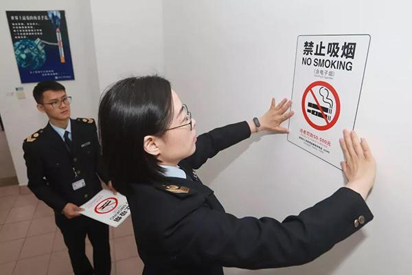 """评论丨全国首张""""罚单""""开出,别再拿电子烟不当""""烟""""了"""