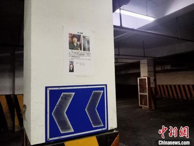 杭州失踪女子遇害丈夫被捕 警方将通报有关案情