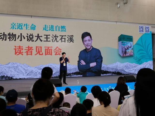 沈石溪被誉为中国动物小说大王你还读过他的哪些作品写出作品名称
