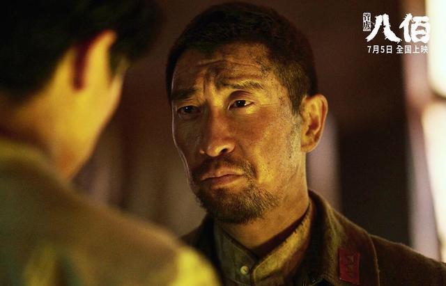 《八佰》终于要上映了?王中磊公开这样说……