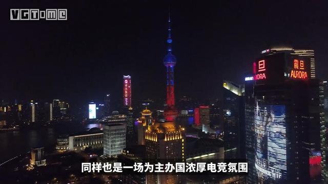 《英雄联盟》S10全球总决赛将如期在上海举行