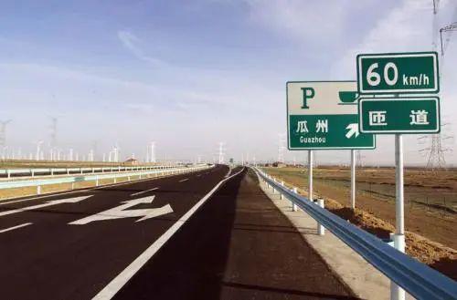 11月起,全国高速公路将迎重大变化