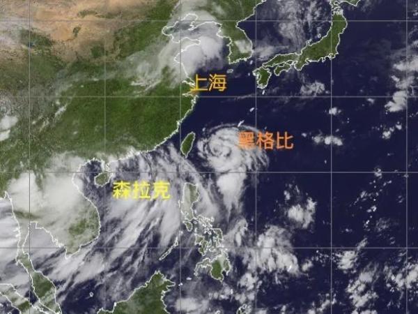 """注意!台风""""黑格比""""外围明后天影响上海,局部中到大雨"""